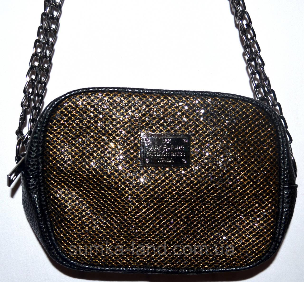 Женский черно-коричневый клатч с цепочкой на плечо 17*14 см