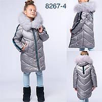 Стильная Зимняя Куртка для Девочки с  Мехом в Цвете Сильвер-бирюза Рост 116-168 см