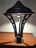 Парковый светильник КИПР-50, фото 1