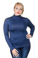 Гольф водолазка теплая женская размер плюс Флис темно-синий (42-60)