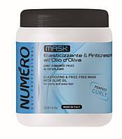 Brelil NUMERO CURLY Маска для въющихся волос на основе масла оливы 1000 мл