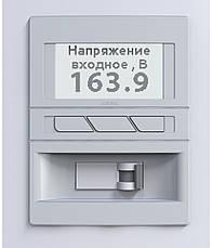 Стабилизатор напряжения Элекс Герц У 36-1-25 v3.0, фото 3
