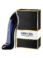 Женская парфюмированная вода Carolina Herrera Good Girl 80 ml, Каролина Эррера Гуд Герл 80 мл