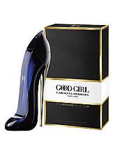 Женская парфюмированная вода Carolina Herrera Good Girl 80 ml, Каролина Эррера Гуд Герл 80 мл, Реплика супер качество