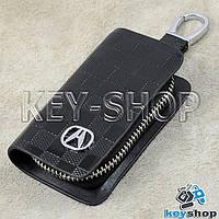 Ключница карманная (кожаная, черная, с тиснением, на молнии, с карабином, с кольцом), лого авто Acura (Акура)