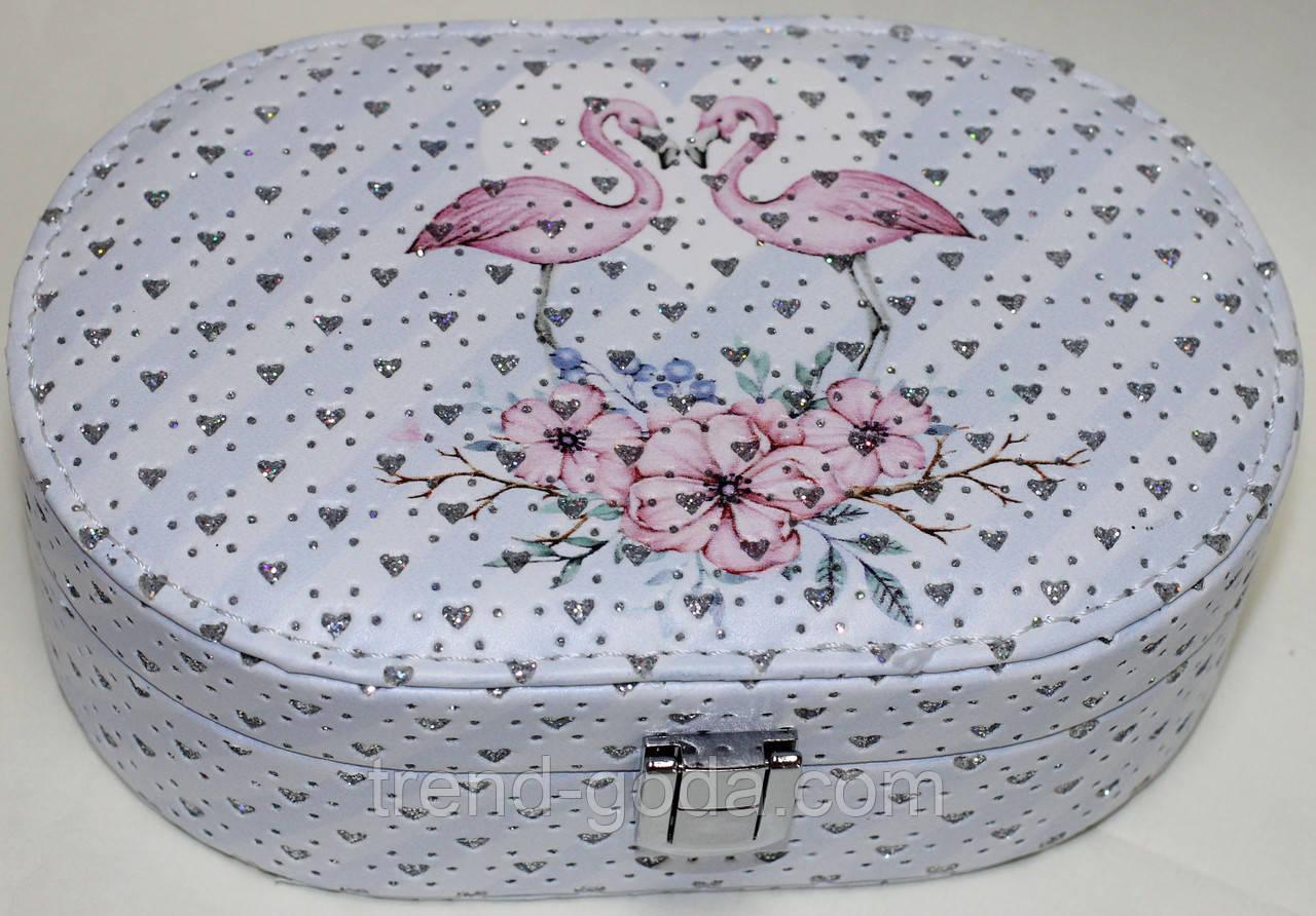 Голубая шкатулка для украшений, маленькая, Фламинго