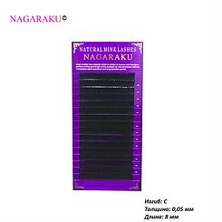 Ресницы для наращивания Nagaraku 0.05 C 8 мм