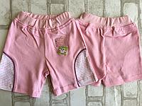 Шорты детские для девочки