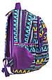 Рюкзак городской YES Т-45 Carten 554858, 17 л,фиолетовый, фото 2