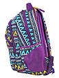 Рюкзак городской YES Т-45 Carten 554858, 17 л,фиолетовый, фото 3
