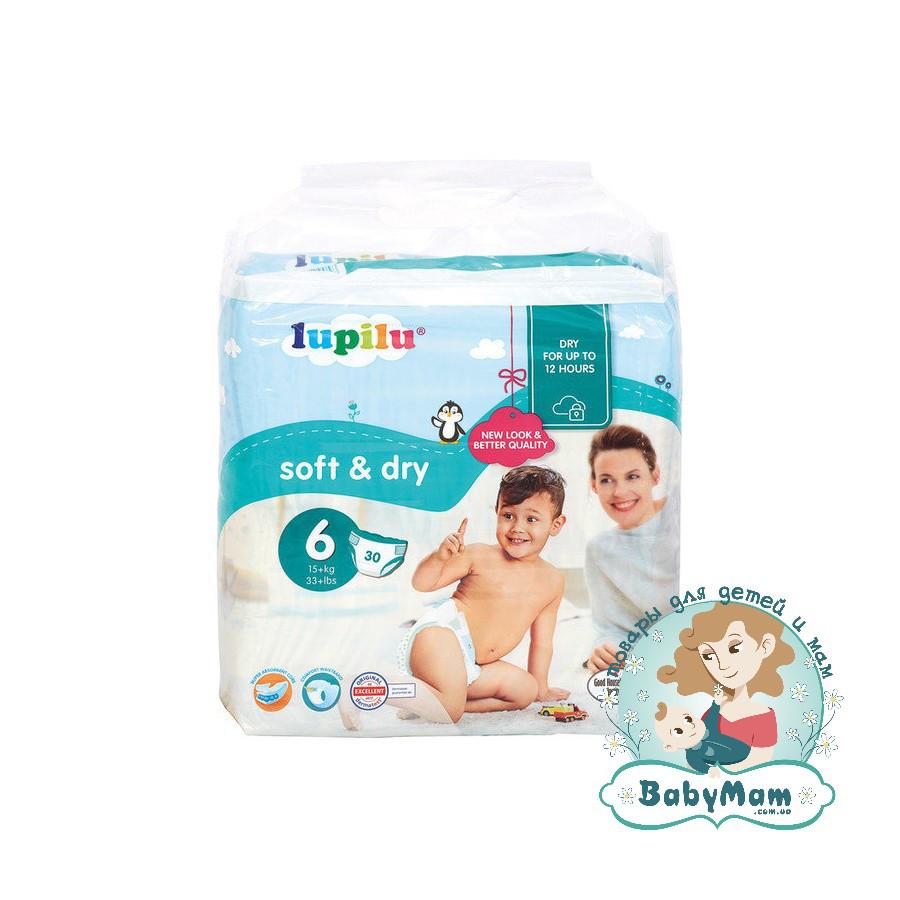 Подгузники Lupilu Soft & Dry 6 (15+ кг), 30 шт