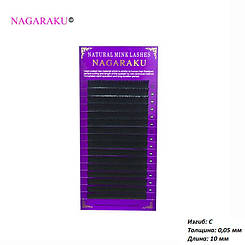 Ресницы для наращивания Nagaraku 0.05 C 10 мм