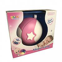 Ночник для малышей размером 22 см синхронизируется с гаджетами через Bluetooth Розовый