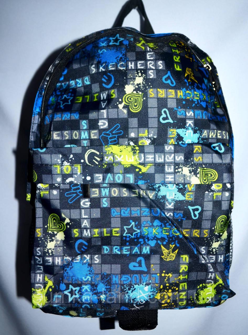 Спортивный текстильный черно-голубой рюкзак с надписями 25*36 см
