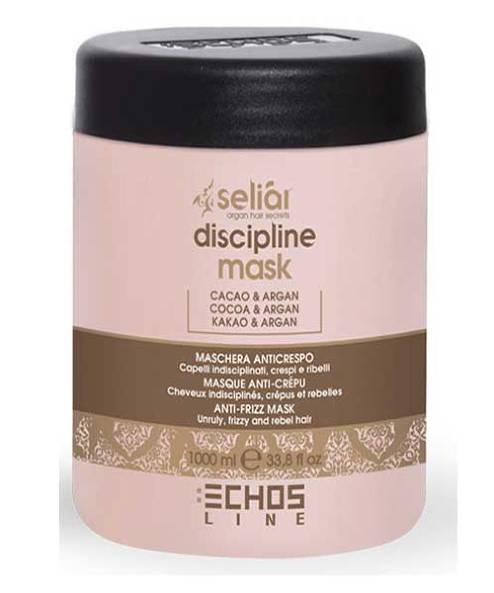Echosline Discipline Mask - Маска для непослушных волос 1000 мл