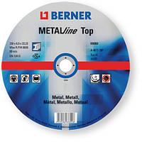 Круг зачистной по металлу METALline TOP