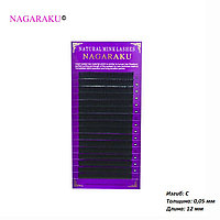 Ресницы для наращивания Nagaraku 0.05 C 12 мм