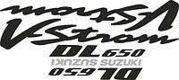 Виниловая наклейка -Suzuki DL 650