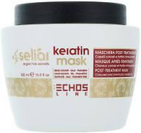 ECHOSLINE Seliar Keratin Mask - Восстанавливающая маска с маслом Аргании и кератином 500 мл