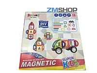 Магнитный конструктор Magnetic Building Block Set 52 + 1 деталь, фото 1