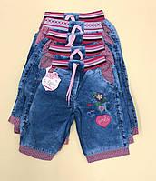 Детские джинсовые бриджи для девочек 1,2,3,4,5 лет