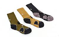Носки тактические Under Armour 4661: размер 40-45, хлопок, полиэстер (реплика)