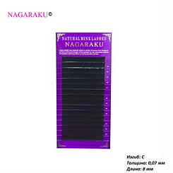 Ресницы для наращивания Nagaraku 0.07 C 8 мм