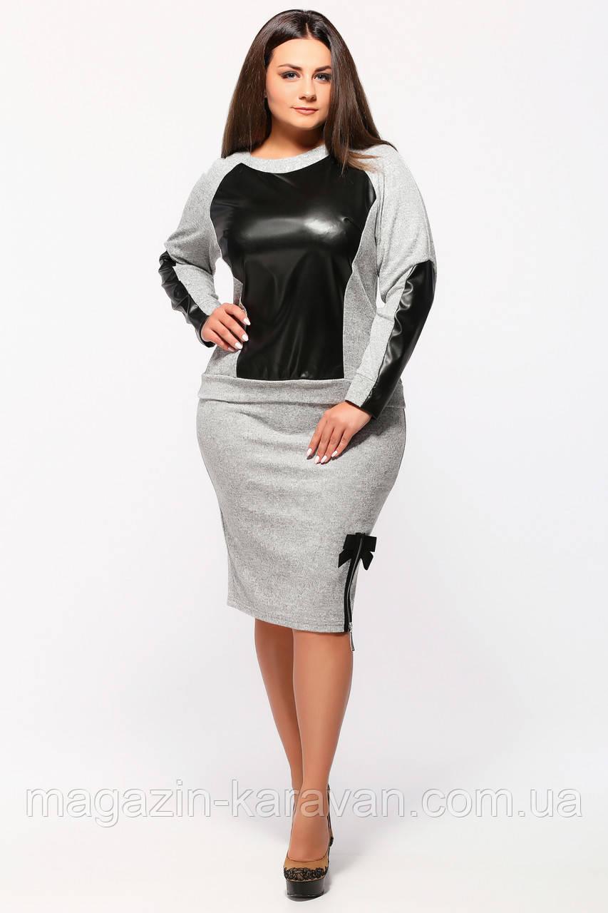 Костюм юбка+свитшот Инесса (экокожа) жемчуг