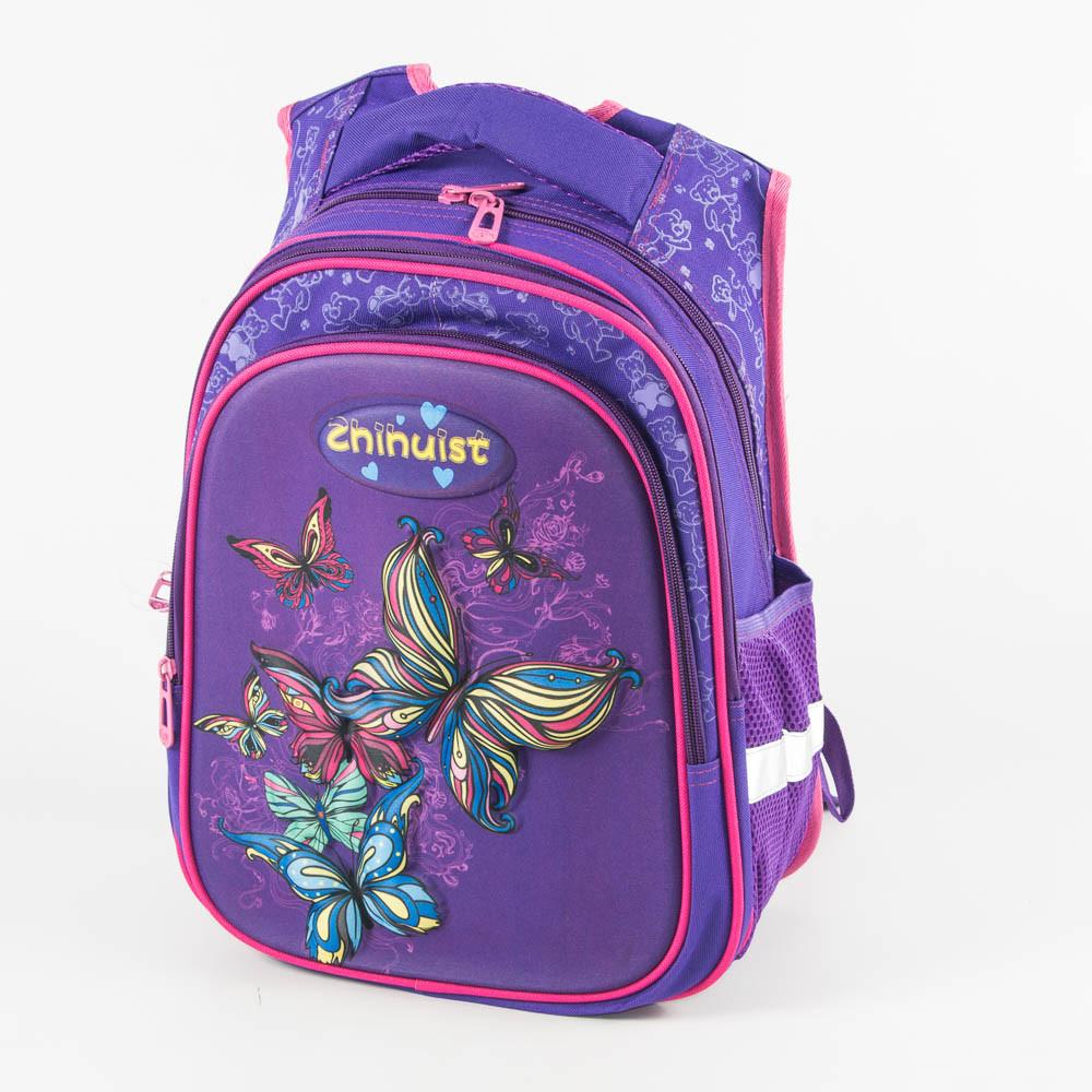 Школьный рюкзак для девочки с ортопедической спинкой - фиолетовый - Y032