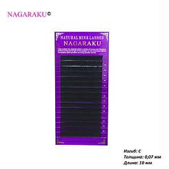 Ресницы для наращивания Nagaraku 0.07 C 10 мм