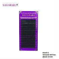 Ресницы для наращивания Nagaraku 0.07 C 11 мм