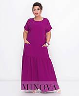 Длинное платье от Минова