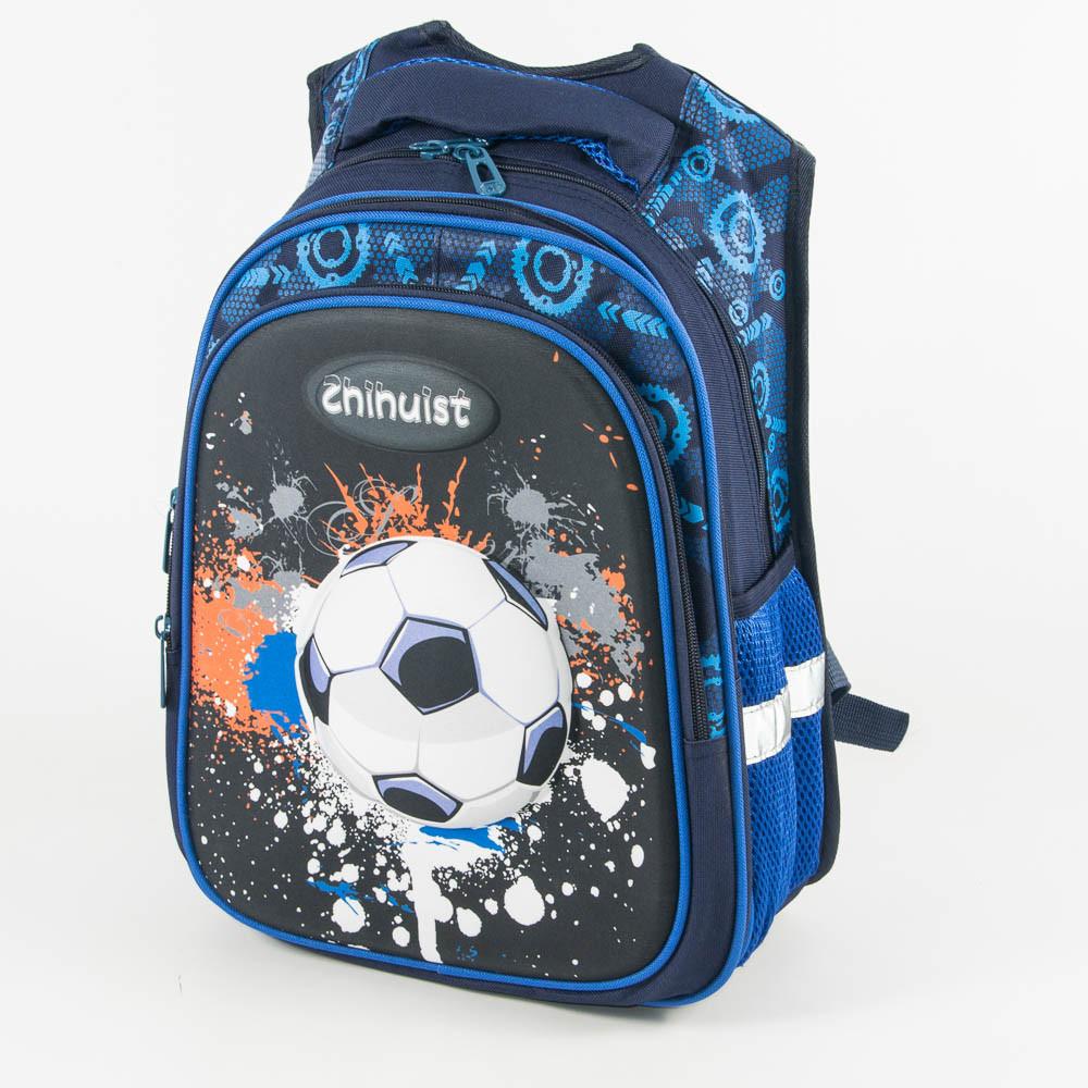 0b8d8f149b3d Школьный рюкзак для мальчика с ортопедической спинкой мячик - синий - Y032  - Интернет магазин Товарофф