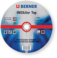 Круг зачистной по нержавеющей стали INOXline TOP