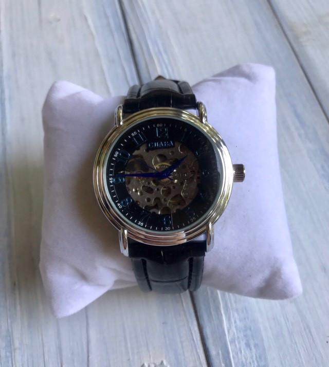 Часы мужские синие с самозаводом