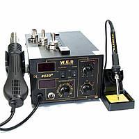 Паяльная станция WEP 852D+FAN фен, паяльник