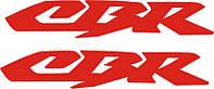 Виниловая наклейка -CBR 2
