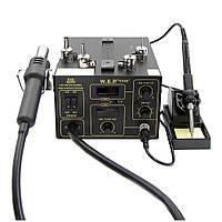 Паяльная станция WEP 952D+ компрессорная, фен, паяльник