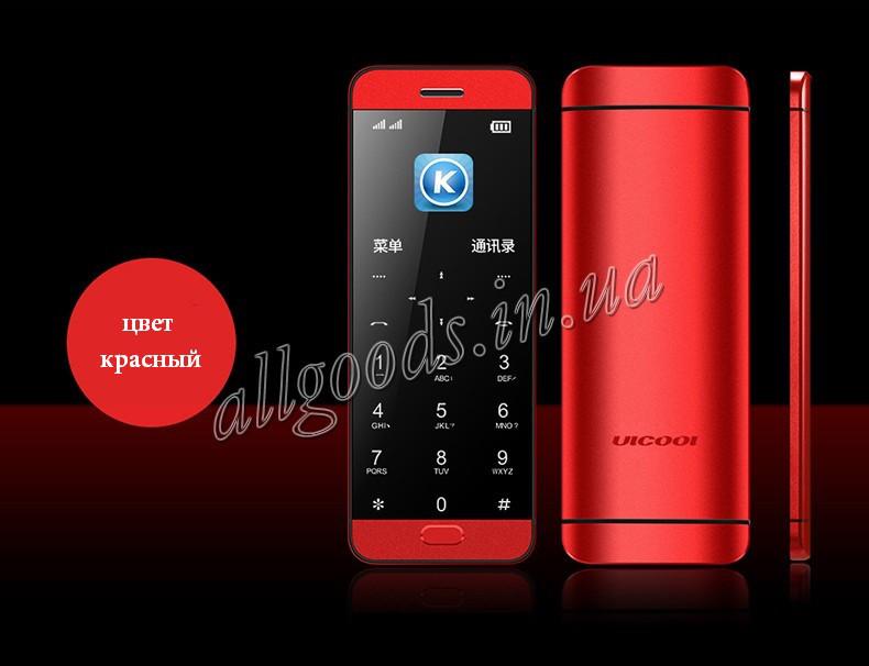 Телефон ультратонкий сенсорный