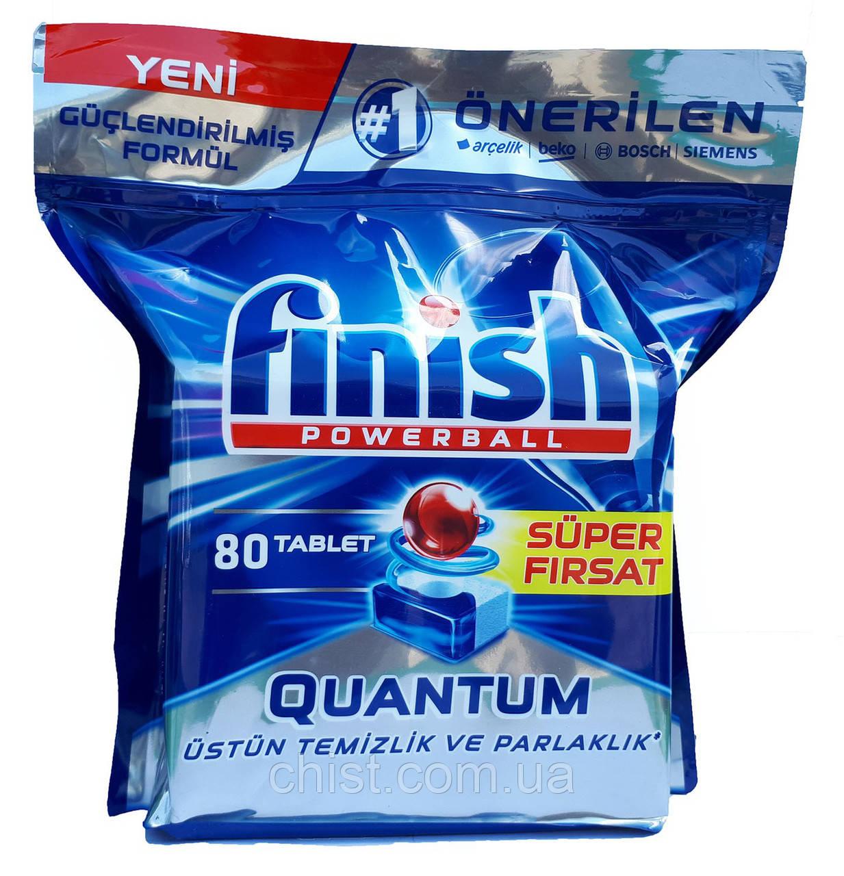 Finish таблетки для посудомоечных машин Quantum (80 шт) Турция