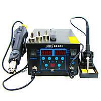 Паяльная станция AIDA 862BD+ фен, паяльник, индикация мощности подачи воздуха, USB A 5V 2A, цифровая индикация