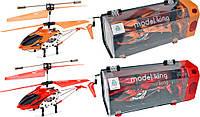 Вертолет на радиоуправлении Model King 33008: размер 23см, 6 цветов