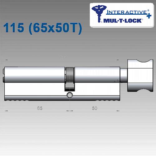 Цилиндр Mul-T-Lock Interactivе+ 115 мм (65х50T)