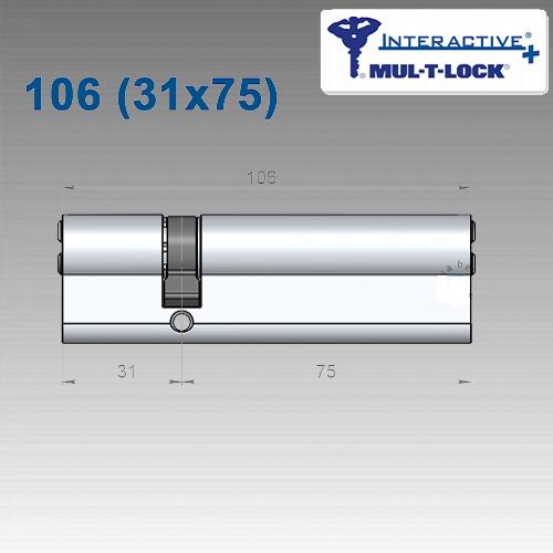 Цилиндр Mul-T-Lock Interactivе+ 106 мм (31х75)