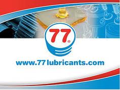 Промышленные масла 77 Lubricants