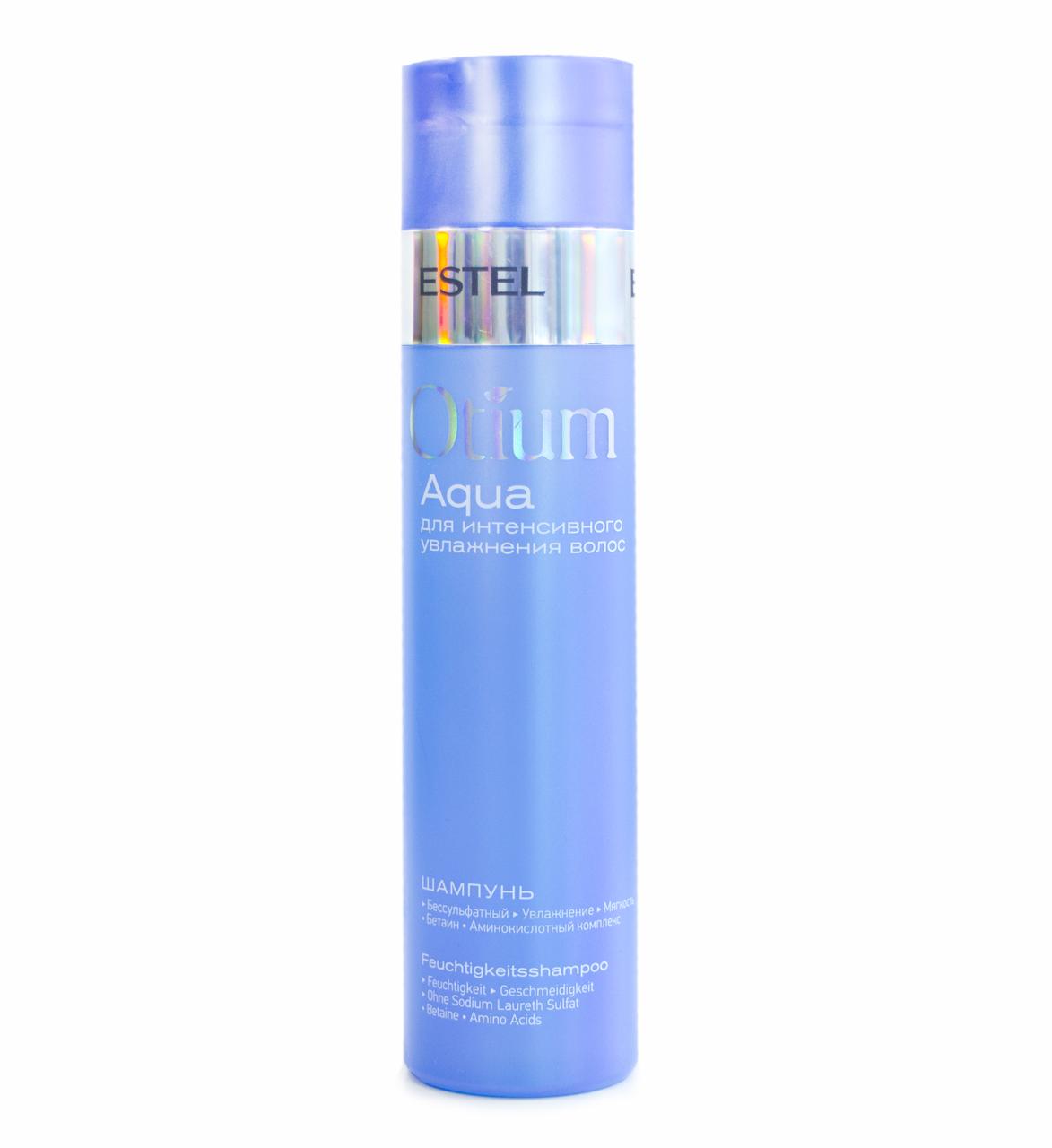 OTIUM AQUA - шампунь для интенсивного увлажнения волос
