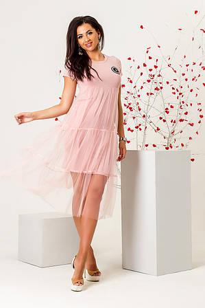 Платье нарядное  цвета пудры  от YuLiYa Chumachenko
