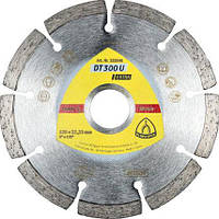 Алмазный отрезной круг DT300U EXTRA 125X1,6X22,23