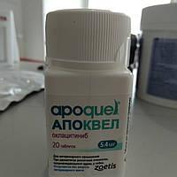 Апоквель (Apoquel) 5,4мг для собак ( 20 таблеток), фото 1