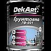 """Грунтовка ГФ-021 ТМ""""DekArt"""""""
